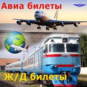 Авиа- и ж/д билеты Привокзального