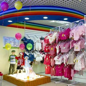 Детские магазины Привокзального