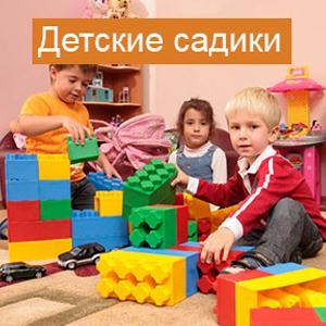 Детские сады Привокзального