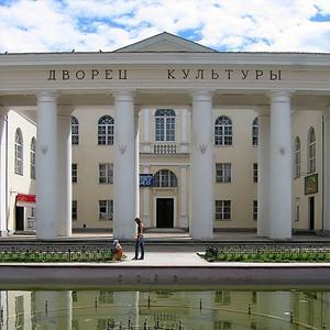 Дворцы и дома культуры Привокзального