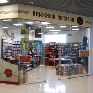 Книжные магазины Привокзального
