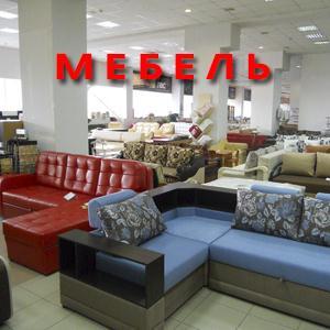 Магазины мебели Привокзального