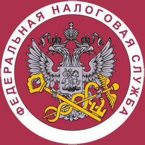 Налоговые инспекции, службы Привокзального