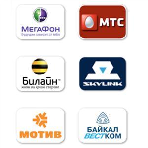 Операторы сотовой связи Привокзального