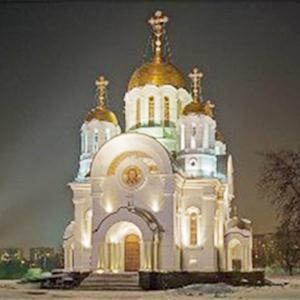 Религиозные учреждения Привокзального