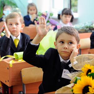 Школы Привокзального