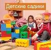 Детские сады в Привокзальном