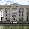 Дворцы и дома культуры в Привокзальном