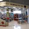 Книжные магазины в Привокзальном