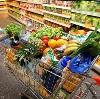Магазины продуктов в Привокзальном