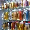 Парфюмерные магазины в Привокзальном