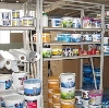 Строительные магазины в Привокзальном