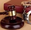 Суды в Привокзальном